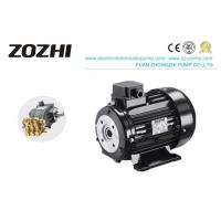 China High Pressure Washer Hollow Shaft Electric Motor 4 Pole 1400rpm For Plunger Pump on sale