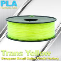 China PLA Filament  3d printer filament 1.75 / 3.0 mm PLA 3d print filament wholesale