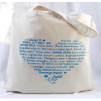 China Recycled Popular Silk Screen Fabric Shopping Bags / Cotton Carrier Bags With OEM / ODM Available on sale