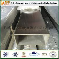 Buy cheap SUS 304L hairline polish finish stainless steel pipe ss rectangular tube from wholesalers