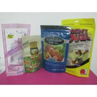 China Customized Flat / Stand up Foil Bag Packaging PPET / AL / PE Mylar Food Bags wholesale