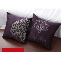 China Luxury Flowers Square Pillow Covers Pattern Embroidered Purple Throw Pillows wholesale