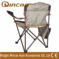 China Polyester Outdoor Folding Chair , Vehicle Camping Accessories wholesale