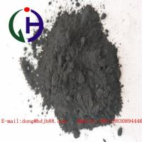 China High Temperature Coal Tar Pitch Powder With The Granluarity 80 - 100 Mesh wholesale
