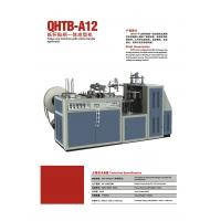 China QHTB-A12 Paper Cup Machine With Online Handle wholesale