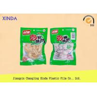 Waterproof Fresh Fruit / Frozen Sea Food Vacuum Bags For Supermarket