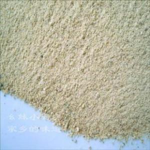 China white pepper powder wholesale