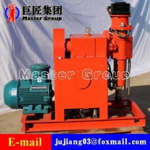 China ZLJ650 groutingreinforcement drilling rig machine wholesale