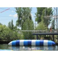 China Adults Floating Water Games Inflatable Catapult Blob In Lake / Sea wholesale