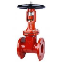 Quality Fire Fighting Rising Stem Resilient Wedge Gate Valve With Ductile Iron Material for sale