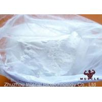 China 98.8% High Purity Strongest Testosterone Steroid Powder Proviron / Mesterolone For Bodybuilding wholesale