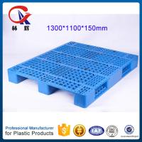China 1300*1100*150 shingle Hygienic HDPE new and recyeld racking  Plastic Pallets for  in China manufactory wholesale