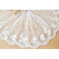 China 16CM White Elastic Floral Nylon Mesh Lace Ribbon Trim For Wedding Dress Sewing wholesale