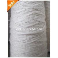 China Cotton Slub Yarn wholesale