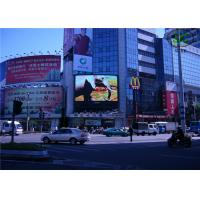 China SMD 3 in 1 indoor High definition LED Video Screens Displays for Shopping Malls wholesale