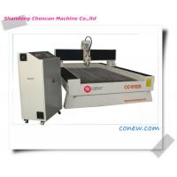 China Heavy Mold Marble and Stone CNC Engraving router and cutting machine wholesale