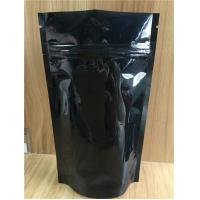 China Aluminum Foil Bottom Gusset Bags Ziplock Storage Puffed Rice Powder Packaging wholesale