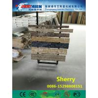 Buy cheap PVC marble profile making machine profile extrusion machine Marble profile from wholesalers