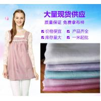 Quality antiradiation antibacteril color silver fabric for electromagnetic shielding clothes for sale