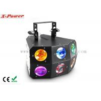 China 90W LED Derby Moonflower Light / Matrix Beam Sound Activated Disco Lights wholesale