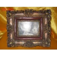 China Picture Frame wholesale