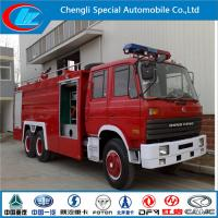 China Dongfeng Water Foam Fire Fighting Truck (CLW1126) wholesale