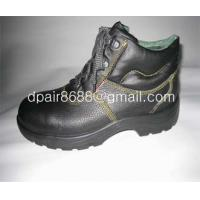 China dielectric footwear wholesale