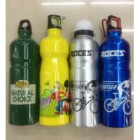 China sj107-vacuum sports bicycle bottle outdoor equipment stainless double layer bottle 450ML wholesale