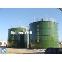 China NSF / ANSI 61 Standard Bolted Steel Tanks Vitreous Enamel Coating Process wholesale