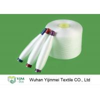 Buy cheap 50/2 50/3 Eco Friendly Knitting Polyester Weaving Yarn Raw White Or Dyed from wholesalers