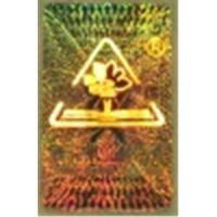 Buy cheap Holographic sticker from wholesalers