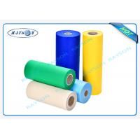 China Anti Mildew Polypropylene Spunbond Nonwoven Fabric Non Woven Fabric Roll wholesale