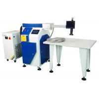 Buy cheap Dual Optical Path Fiber Laser Welding Machine For Stainless Steel 1 - 2mm from wholesalers