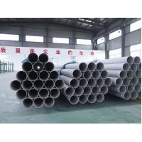 China F321 316L Stainless Steel Seamless Tube , schedule 80 stainless steel pipe wholesale