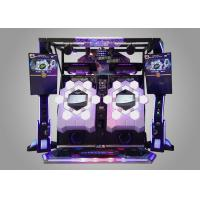 China Pump It Up Regularly Updated Songs Dance Revolution Machine With Motion Sensing wholesale