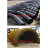 China 90Degree Pipe Bend wholesale