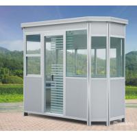 China Customized High-strength Watch Box Security Guard Booths For Residential wholesale