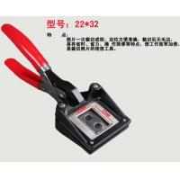 Buy cheap Handheld ID Card Photo Cutter License Photo Cutter Customized 22mmX32mm from wholesalers