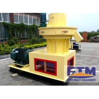 China Biomass Briquettes Machine Cost/Hot Sale Biomass Briquette Machine wholesale