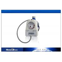 China Hexcell Prepaid Water Meters , Wet Dial Remote Water Flow Meter Transmit Distance ≥ 2000m wholesale