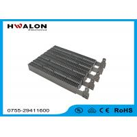 China Words Printed PTC Air Heating Element With Custom Lead For Air Cleaner on sale