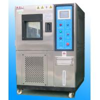 China Electronic Power and Environmental test Usage humidity chamber wholesale