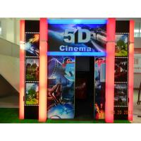 China Motion Chair 5D Theater Equipment wholesale