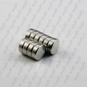 China N42 Neodymium Magnets 8mm x 2mm wholesale