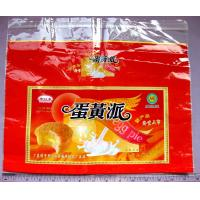 China Compound Resealable Food Packaging Poly Bags With 8 colors printing wholesale