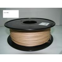 China 1.75mm / 3.0mm  3D Light Wood Filament For 3D Rapid Prototyping wholesale