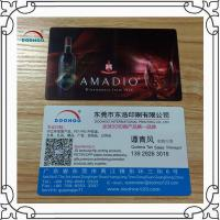 Quality Free Design 3D Lenticular Business Cards 0.38mm PP Lenticular Printing for sale
