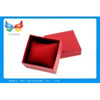 Buy cheap Watch Packaging Luxury Gift Boxes , Colorful Christmas Gift Paper Box With Lid from wholesalers