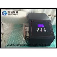 China Air Bag Packing Machine Air Cushion Machine For Wrapping / Void Filling CE wholesale