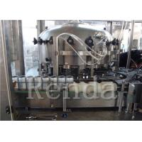 China 380V Full Electric Aluminum Can Rinsing Filling and Sealing Machine Automatically wholesale